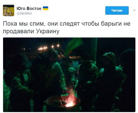 Нацгвардейцы задержали пособницу боевиков на Луганщине - Цензор.НЕТ 9577