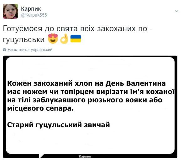 В связи с украинскими учениями около Крыма РФ заявила о приведении в боевую готовность ПВО - Цензор.НЕТ 5332