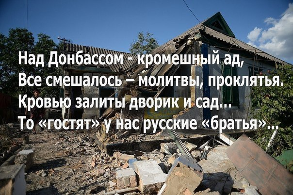 За прошедшие сутки в зоне АТО один украинский воин получил ранения, - штаб - Цензор.НЕТ 6773