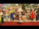 Зажигательный танец Дедушки Мороза...