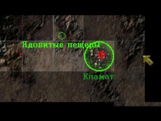 Fallout 2: карта мира.