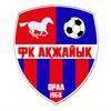 ФК «АКЖАЙЫК» | Официальная страница
