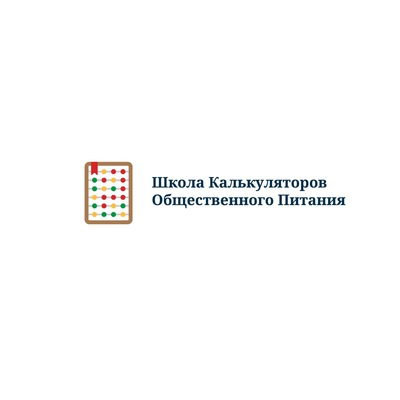 Сборник технологических нормативов рецептур блюд и кулинарных изделий пермь  2018 691 блюдо