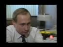 V 39 let V Putin uzhe byl Putinym