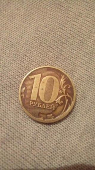 Монеты в караганде монета 5 руб 1991 года стоимость
