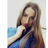 Анкета Наталья Зель