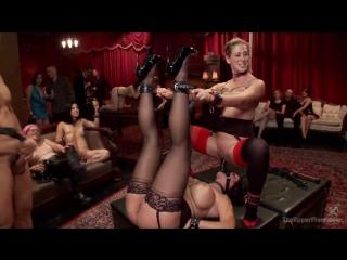 Публичный секс рабынь