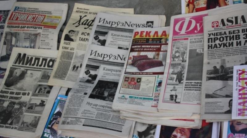 Таджикские стратеги: высокий уровень свободы слова для неразвитых государств вреден