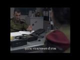 Израильский сериал - М. Т. 33 027 серия (с субтитрами на русском языке)