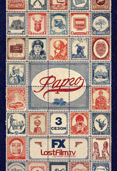 Фарго 1-3 сезон 1-10 серия LostFilm | Fargo