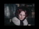 Тема женской доли из фильма-мюзикла Свадьба Кречинского (1974), 3 эпизода