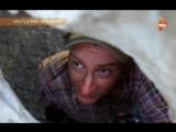 Тайны Чапман - Наследники драконов [31/08/2016, Документальный, SATRip]