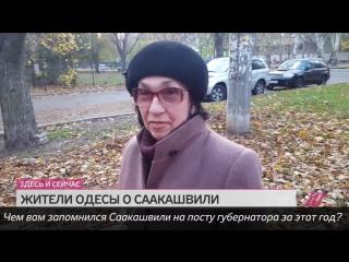 Чем запомнился Саакашвили