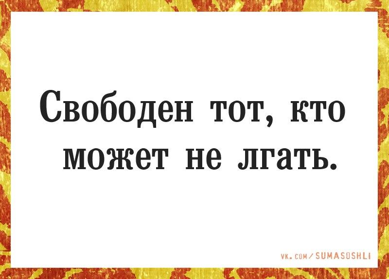 https://pp.vk.me/c637924/v637924852/5267/v8DLJ0-Hm6E.jpg