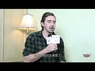 Lee's interview for MGTV in China part 1