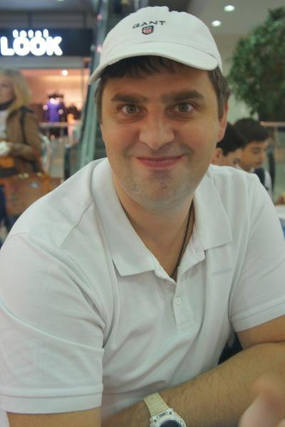 Руслан Терещенко