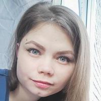 Юлия Бельских