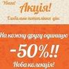 Интернет-магазин детской одежды ДИТЯЧА ШАФА
