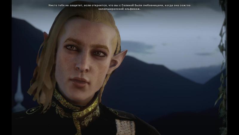 Dragon Age Inquisition Cullen x M!Lavellan Romance Part 6