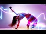 Лучшая Танцевальная Музыка