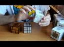 Обзор зеркального кубика JiaoShi Mirrior 3х3 (для с