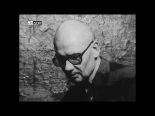 Андрей Чикатило. (интервью в тюрьме)