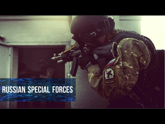 Russian Special Forces | Any Mission, Any Time, Any Place | 2016