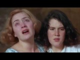 Fear Cult - If You're Watching (Heavenly Creatures)