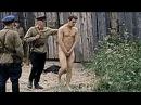СИЛЬНЫЙ ВОЕННЫЙ ФИЛЬМ ЗАВЕЩАНИЕ ЛЕНИНА 2017 КОЛЫМСКИЕ РАССКАЗЫ Фильмы про Вой