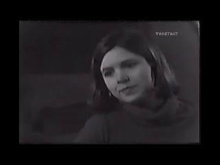 Кэрри Фишер пробуется на роль принцессы Леи