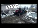 Самодельный трактор ГСТ240-4L видеоистория создания и модификации(homemade tractor)