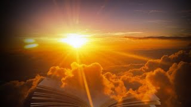 Пророчества Библии о последнем времени.