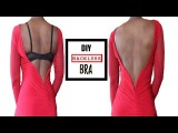 How To Make A Backless Bra (For All Boob Sizes!)