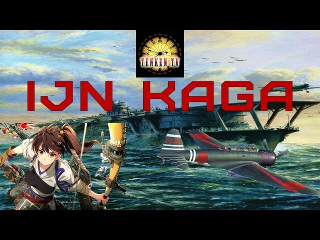 [TenkenTV] IJN Kaga Неторопливый самурай. [World of Warships]