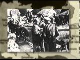 Генерал Карбышев. Смерть и жизнь.