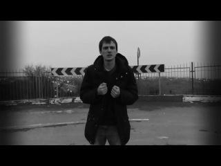 Киф Крокер - Ограбление (официальный клип, 2017)