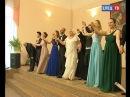 Солисты ведущих оперных театров Европы выступили на сцене ЕГКИ