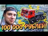 LEGO МАШИНКА ЗА 100 000 рублей! Как снять крутой влог на телефон? / VLOG