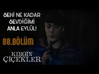 Kırgın Çiçekler 80.Bölüm - Kader ve Eylül, Kemal'in elinde!