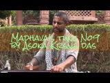 Madhava Harmonium Hare Krishna Tune 9