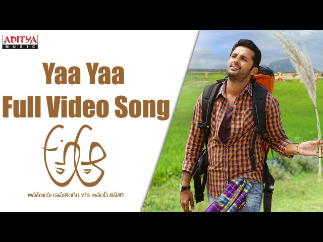 Yaa Yaa Full Video Song || A Aa Full Video Songs || Nithin, Samantha, Trivikram