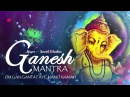 GANESH MANTRA :- OM GAN GANPATAYE NAMO NAMAH - VERY POWERFUL MANTRA BY SURESH WADKAR (  FULL SONG )