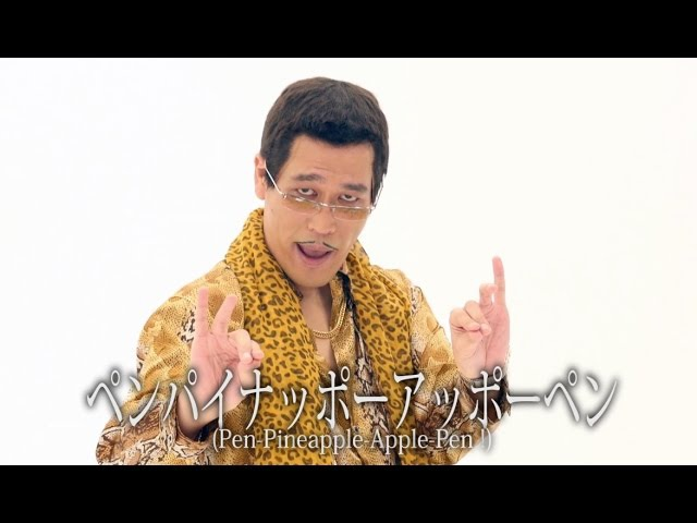"PPAP(Pen-Pineapple-Apple-Pen Official)""LONG"" ver. ペンパイナッポーアッポーペン「ロング」バージョ12531"