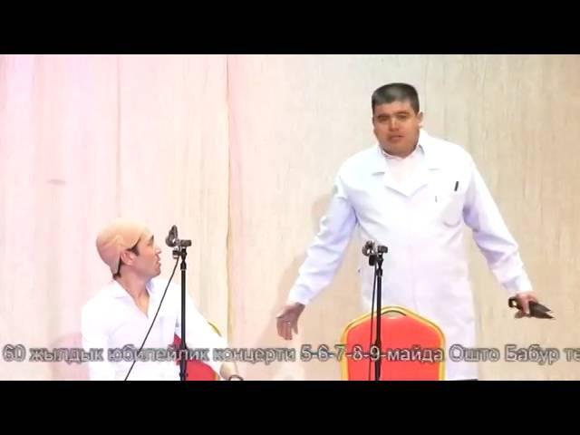 Узбек Кыргыз прикол Парикмахерская Куудулдар Каныбек менен Тынар