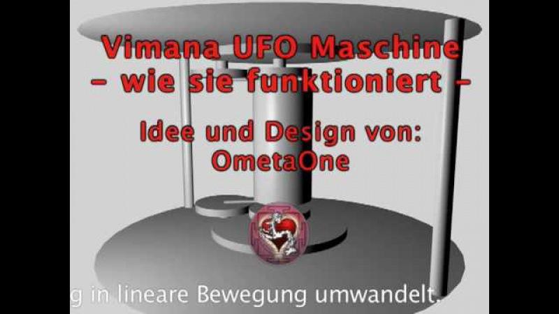 Vimana UFO Antrieb wie er funktioniert