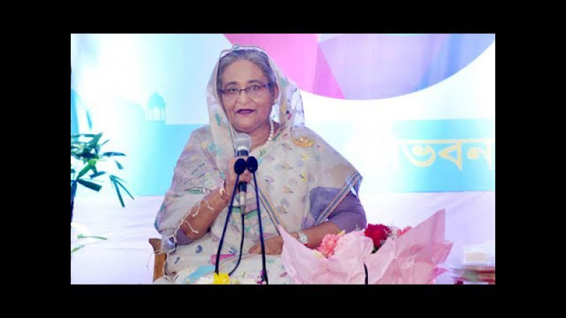 Help government to spread Eid joy to all: PM Hasina
