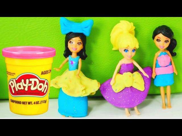 💐Videos Play Doh: wir kneten Kleider für die Puppen👧Spielspaß mit Play Doh Toys👗PlayDoh Dress!