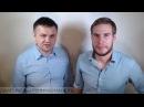 Вебинар Как убедить собственника продавать объект согласно покупательскому сп
