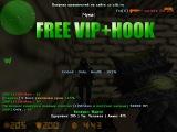 Counter-Strike 1.6Зомби сервер Зомби Запретная ЗОНА. (Вип+ Хук+ ДжетПак) #3