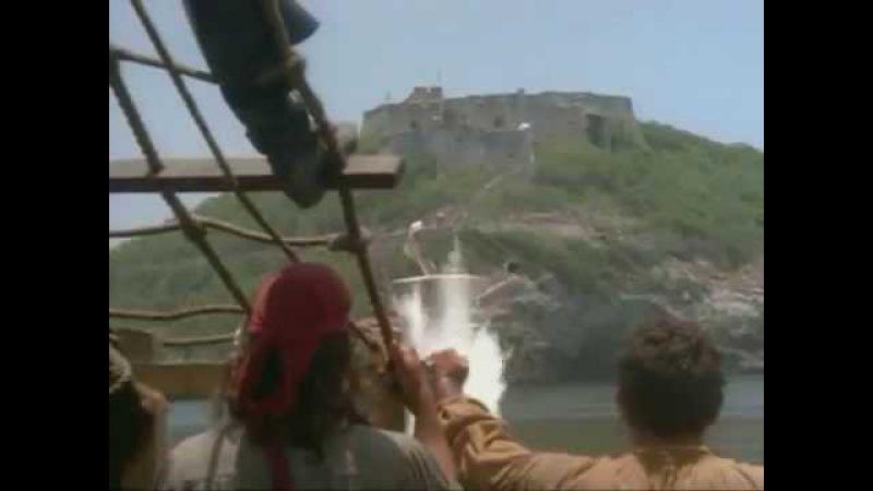 Пираты(Хвост дьявола) - Идут корсары